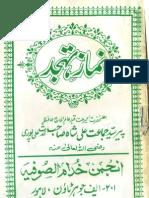 Namaz Tahajjud by Pir Syed Jamat Ali Shah