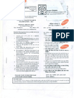 NTSE 2011 Second Stage MAT Question Paper