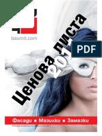 bbg_baumit_2011