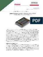 Hitachi SAS SSD Ultrastar SSD400M
