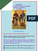 33777397-Acatistul-Sfinţilor-doctori-fără-de-arginţi-Cosma-şi-Damian-1-iul