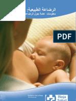 Guia Lactancia en Arabe