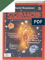 Cosmos,Iulie 2011