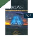 30772685 Bermuda Triangle and Dajal in URDU by Maulana Asim Umar