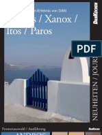 Dk Greece Journal