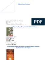 English-Arabic Military Dictionaries