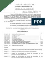 Port 023 Dgs,De31ago1999,Ir to Ir7004