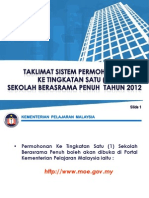 an SBP SPAT1 (tingkatan 1)
