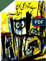 Be Aawaz Gali Kuchon Main by Ahmed Faraz