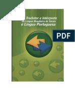 O tradutor e interprete de libras e língua portuguesa