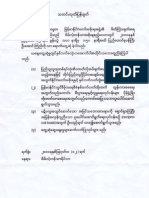 Joint Statement DASSK and U Aung Kyi