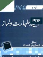 urdu-09