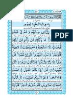 Irfan-Ul-Quran-Tahir-Qadri-Urdu Para # 17