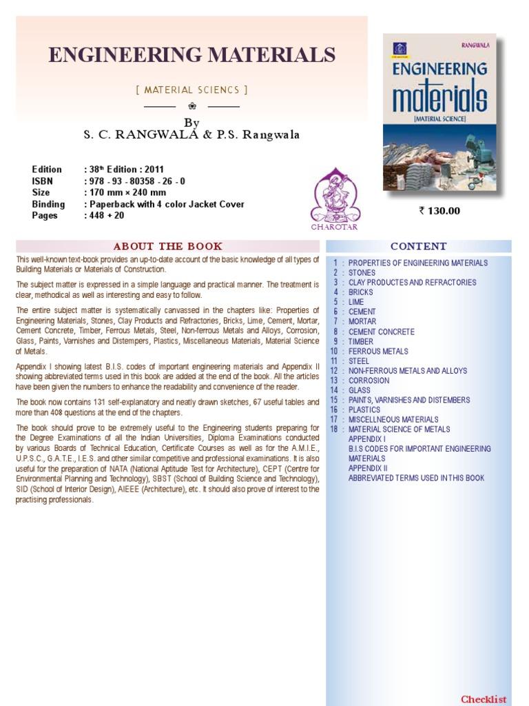 Building Construction Book Rangwala