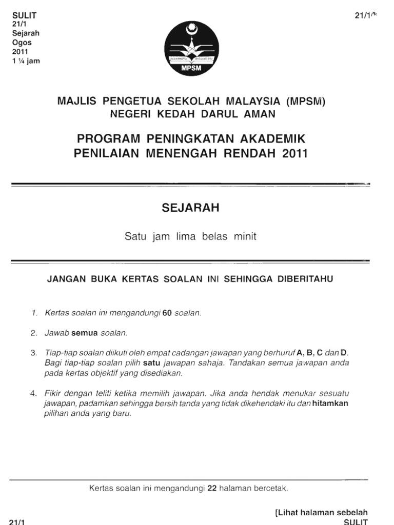 Contoh Kertas Jawapan Objektif Omr - 17 Agustus 2017