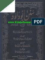 Sunan Abu Dawood Jild 1