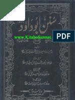 Sunan Abu Dawood Jild 2