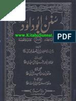 Sunan Abu Dawood Jild 3