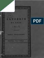 Serbske Letopisi Matice Serbske 1825