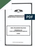 44880191-Manual-ULBS-2003