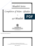 40AhadithSeries-CompletionOfIslam-Ghadeer