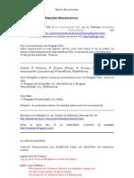 Java Tutorial -First steps [aka Μπουσουλώντας ]