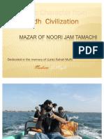 Noori Jam Tamachi