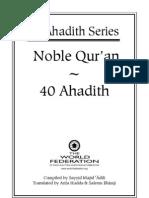 40AhadithSeries-NobleQuran