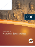 Hanumat Sangrahalaya