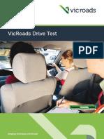 Drive Test Criteria