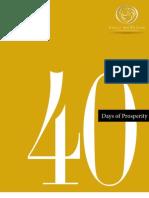 40 Days of Prosperity