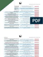 accounting.pdf