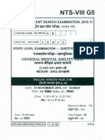 NTSE 2011 Maharashtra MAT Paper