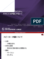 (Redhat) Linux Important Stuff (85)