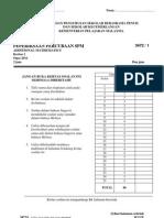 Soalan P1Trial SBP 2011