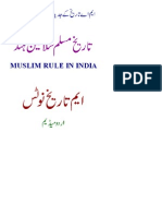 history of subcontinent from 712 to 1857 pdf download