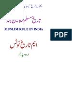 Muslim Rule in India (712-1526)
