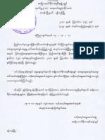 NLD-Statement-14-08-11-on Daw Aung San Suu Kyi and U Aung Kyi meeting