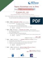 E+-+Programme+Colloque+IE+2011+-+IMPGT+ACFCI