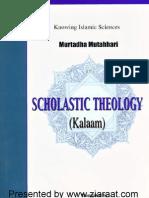 Socialistic Theology