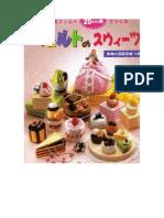 20 cm Felt Sweets(E1)-1  (ebook felt)