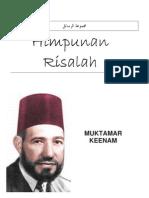 Muktamar Keenam - Hassan Al-Banna - (Himpunan Risalah - Majmuah Rasail)