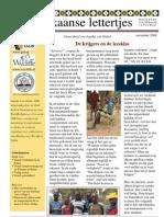 Afrikaanse Lettertjes November 2009