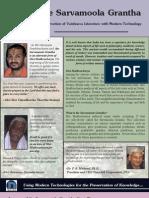 Sarvamoola Brochure