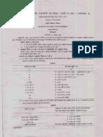 Allotment Rules 2009