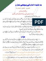 Common Confusion of Sunni Muslims Namaz Behind Deobandi Wahabi Najdi