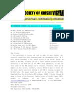 Indian Society of Krishi Vigyan
