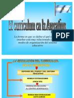 El currículum en la Argentina