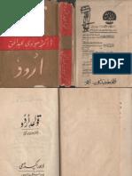 Quaid -I- URDU by Maulvi Abdul Haq