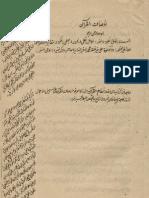 Awsaaf al-Qur'an